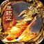 九龙超变单职业 V3.99 安卓版