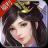 仙魔神界 V3.99 安卓版