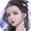 诸夏仙灵记 V3.99 安卓版