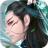 仙侠天骄双修版 V1.2 安卓版