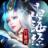 山海经万兽师 V1.2.3 安卓版