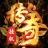 梦玩皇图红名村 V4.2.5 安卓版