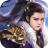 新仙圣奇缘 V1.0.4 安卓版