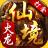 抖音仙境传奇火龙版本 V4.7.7 安卓版