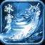 冰雪元神版传奇 V1.80 安卓版