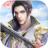 古剑九州 V1.2.0 安卓版