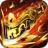 火龙超变 V4.4.3 安卓版