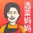 选菜妈妈 V1.0.0 安卓版