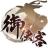 江湖御侠客 V1.0.1 安卓版