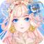 恋爱吧女皇 V1.0.1 安卓版