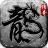豆豆传奇新版 V3.55 安卓版