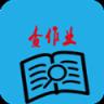 查作业 V1.0.0 安卓版