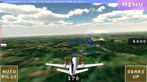 飞行世界模拟器