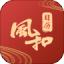 风和日历 V1.0 安卓版