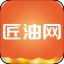 匠油网 V2.0.16 安卓版