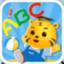 宝宝学英文字母 V1.8 安卓版