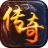 爱蜂窝蓝月传奇2辅助 V5.3.2 安卓版