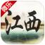 微乐江西棋牌旧版 v3.7.2 安卓版