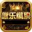 微乐棋牌长春斗地主 v1.0.4 安卓版