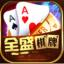 全盛棋牌官网版 v3.4.1 安卓版