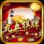千金棋牌游戏 v1.0 安卓版