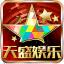 天盛棋牌 v3.4.0 安卓版