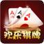 欢乐棋牌hl88旧版  v1.0 安卓版
