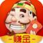 辉煌棋牌游戏 v1.0 安卓版