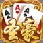 至尊棋牌新春版 v1.0 安卓版