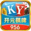 开元956棋牌 v3.0 安卓版