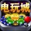 天地棋牌最新版 v1.0 安卓版