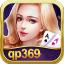 369棋牌网址  v1.0 安卓版