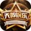 天神娱乐2021 v4.3.8 安卓版