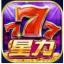 星力游戏 v4.3.2 安卓版