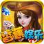 百灵斗牛牛游戏 v1.0 安卓版