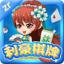 新版熊猫四川麻将 v1.0 安卓版
