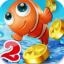 捕鱼达人2破解版 v4.32 安卓版