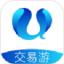 交易游 V1.0.0 安卓版