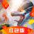 仙灵物语 V2.2 安卓版