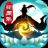 太古仙尊 V1.52 安卓版