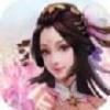 三界仙魔渊 V1.0.2 安卓版