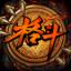 地下城决斗者 V2.0.25 安卓版