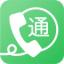 易通网络电话 V3.2.3 安卓版
