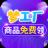 口袋梦工厂 V1.1.6 安卓版