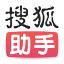 搜狐助手 V1.0.0 安卓版