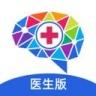 慧医天下 V1.0.13 安卓版