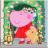 佩皮城堡婚礼派对 V1.1 安卓版
