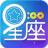 星梦缘 V1.0 安卓版