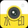 水印时间相机 V1.0.0 安卓版