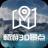 畅游3D景点 V1.0 安卓版